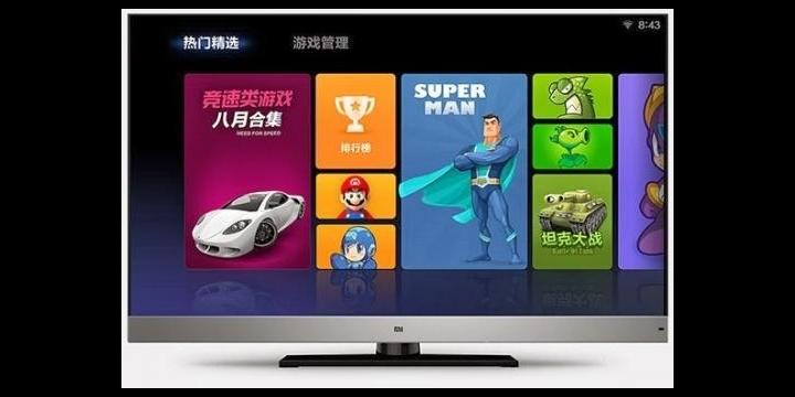Xiaomi MiTV, el televisor inteligente de la compañía china