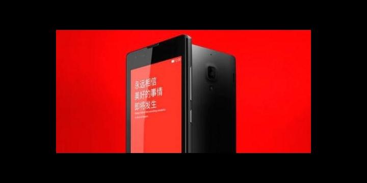 Xiaomi Hongmi S1 disponible por 130 euros