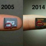 Un repaso a las tecnologías de almacenamiento actuales