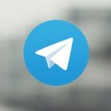 Telegram Desktop, un completo cliente de Telegram para Windows