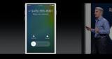 Cómo bloquear un contacto en iOS