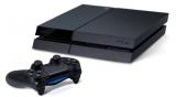 ¿Qué es el modo reposo en PlayStation 4?
