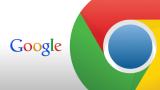 Aprovecha al máximo Chrome con estos trucos para la barra de direcciones