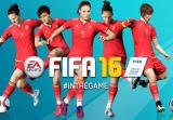 FIFA 16 ya es oficial: llegará con equipos femeninos