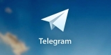 Telegram recibe una gran actualización para iPhone 6s, iPad y Apple Watch