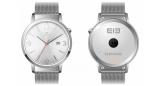 ELE Watch, un smartwatch por 100 euros con Android Wear