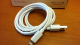 Los 5 mejores cables Lightning para iPhone