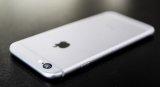Precios y fecha de lanzamiento esperados del nuevo iPhone 7 o 6SE