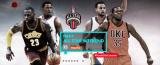 Cómo ver el NBA All Star 2016 desde Internet