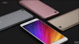 Dónde comprar el Xiaomi Mi5S