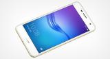 Huawei Enjoy 6, un smartphone con 3 GB de RAM y una gran batería por menos de 200 euros