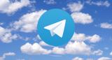 Cómo bloquear Telegram con huella dactilar