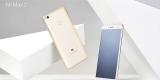 Xiaomi Mi Max 2 es oficial: todo lo que debes saber