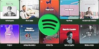 Cómo dar de baja Spotify