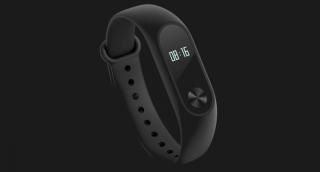 Xiaomi Mi Band 3 llegará pronto