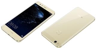 Oferta: Huawei P10 Lite por solo 179 euros en eBay
