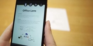 Microsoft Office Lens se actualiza en Android permitiendo escanear múltiples documentos