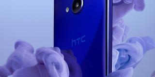 Google compra la división Pixel de HTC