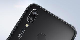 Oferta: Huawei P20 Lite por solo 259 euros en eBay