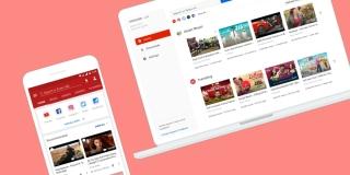 Videoder, descargador de vídeos y música de YouTube gratis