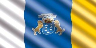 ¿Por qué la bandera de Canarias tiene un emoji en WhatsApp?