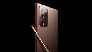 Filtrados los posibles precios del Samsung Galaxy Note 20 y Note 20 Ultra
