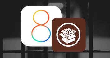 ¿Por qué no hacer el jailbreak al iPhone?