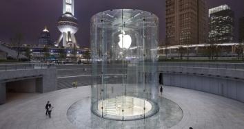 5 patentes secretas de Apple