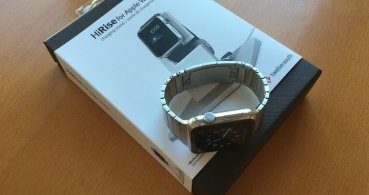 Review: dock HiRise para Apple Watch de Twelve South