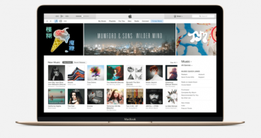 5 alternativas a iTunes