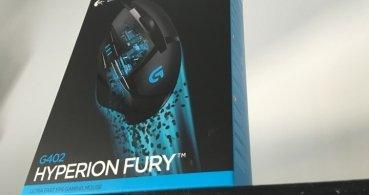 Review: Logitech G402, el ratón más furioso para gamers