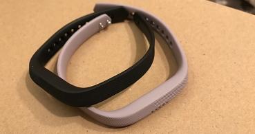 Review: Fitbit Flex 2, una pulsera fitness con notificaciones y apta para nadar