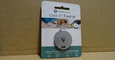 Review: TrackR Bravo, encuentra los objetos que pierdes con tu móvil