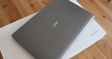 Review: LG Gram (2018), el ordenador bonito y potente de LG se renueva