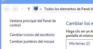 Mostrar Equipo en el escritorio de Windows 8