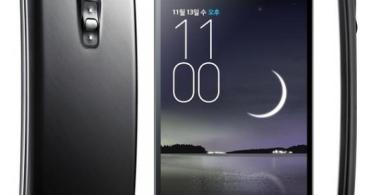 LG G Flex 2 llegará a principios de 2015