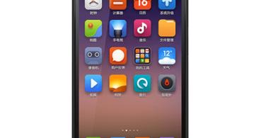 GooPhone M3, el clon del Xiaomi Mi3 por 99 dólares