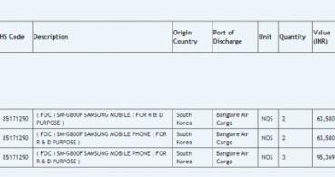Nueva filtración del posible Samsung Galaxy S5 Neo