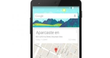 Google Now te recordará dónde has aparcado el coche
