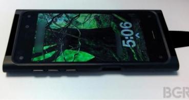Amazon presentará su nuevo gadget el 18 de junio. ¿Será su esperado smartphone 3D?