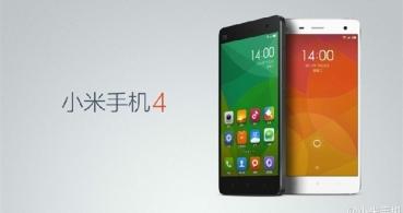 7 sitios para comprar el Xiaomi Mi4 desde España