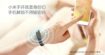 Xiaomi Mi Band llegará el 18 de agosto por 10 euros