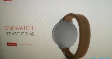 OnePlus OneWatch, el posible smartwatch de OnePlus