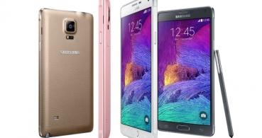 Samsung Galaxy Note 4, el nuevo phablet ya es oficial