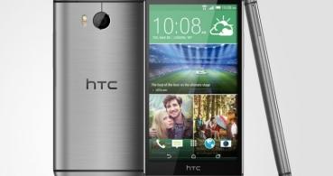 HTC One M8 Eye será presentado el 4 de octubre