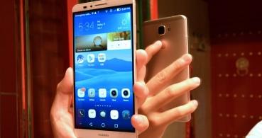 Huawei Ascend Mate 7, el nuevo buque insignia de Huawei