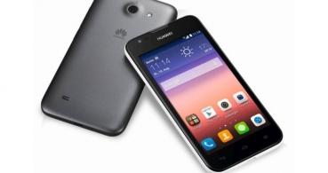 Huawei Ascend Y550, la propuesta económica 4G por parte de Huawei
