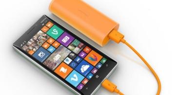 Microsoft Portable Power, los accesorios de Nokia ya son de Microsoft