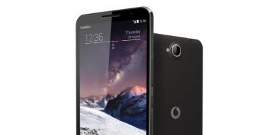 Vodafone lanza su primer phablet: Vodafone Smart 4 Max