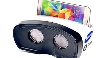 Las Gear VR se dejarán ver en diciembre desde 199 dólares